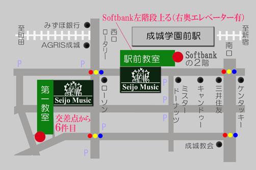 成城学園前駅地図 音楽教室 ピアノ教室